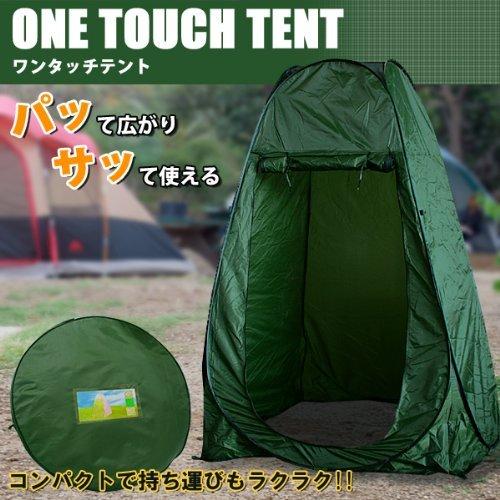 撮影機材 着替え用簡易テント